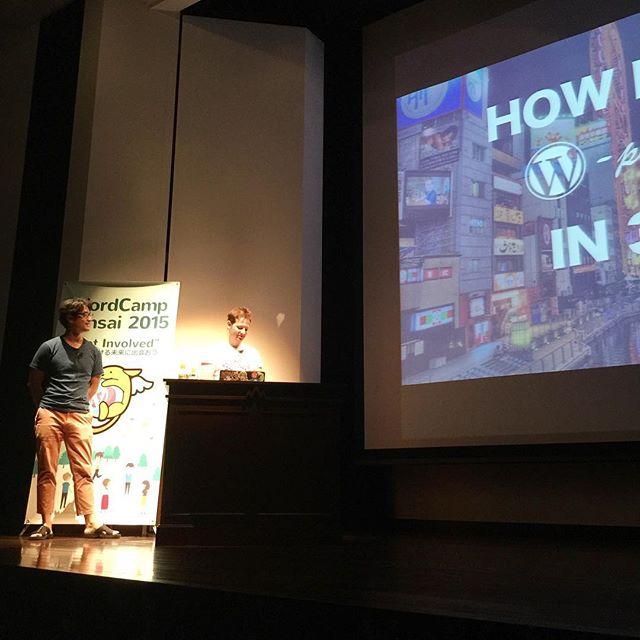 "Go, go, @bryceaway! #wckansai ""How I built a WordPress-powered SaaS"""